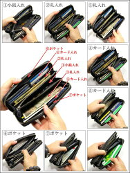 印伝長財布印傳屋メンズ財布2111送料無料
