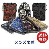 巾着袋 男性 浴衣 和柄 合切袋 信玄袋 日本製 ( 国産 ) 送料無料 あす楽でお届けいたします。