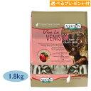 寵物, 寵物用品 - アディクション (ビバ・ラ・ベニソン) キャット【鹿肉】 1.8kg