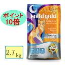 【あす楽対応】ソリッドゴールド インディゴムーン (猫用)2.7kg 【正規品】