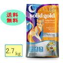 (地域限定 送料無料) ソリッドゴールド インディゴムーン (猫用)2.7kg 【正規品】