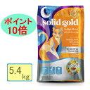【あす楽対応】ソリッドゴールド インディゴムーン (猫用) 5.4kg【正規品】
