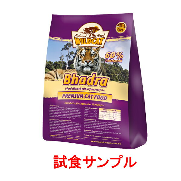 ワイルドキャット (バドラ・アダルト) 試食サンプル (約30g)