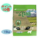 Add_lamb_15k_p10