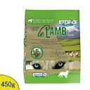 Add_lamb_450_p10