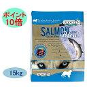 Add_salmon_15k_p10