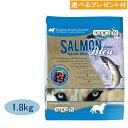 Add_salmon_1800_p10