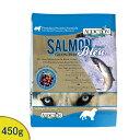 Add_salmon_450_p10