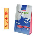 アーテミス オソピュア・グレインフリー (サーモン&ガルバンゾー) 試食サンプル (約60g)