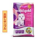 ソリッドゴールド・ウィービット  試食サンプル (約60g)