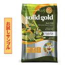 ソリッドゴールド・バックワイルド 試食サンプル(約60g)