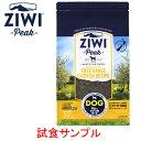 New ジウィピーク(エアドライ・ドッグフード) フリーレンジチキン 試食サンプル (約20g)