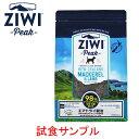New ジウィピーク(エアドライ・ドッグフード) Nzマッカロー&ラム 試食サンプル (20g)
