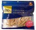 楽天犬用国産おやつ専門店わんこの時間【100%】七面鳥アキレス 130g(65g×2)[国産・無添加]【北陸の富山で作っています♪】※セール期間中、直前直後はお届けまでに大変お時間がかかります。