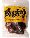 [業務用]【天然素材】厳選素材「砂肝ジャーキー[ソフトタイプ](100g)」×48袋まとめ買い!【送料無料】
