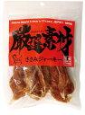 【無添加】厳選素材「ささみジャーキー(100g)」【北陸の富山で作っています♪】