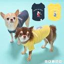 釣りするシロクマTシャツS / M / L / XL / XXLサイズbrownie's ブラウニーズ アウトドア wanvoyage ワンボヤージュ犬の服 おしゃれ 犬服 ドッグウェアトイプードル チワワ ダックス