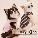 JE215 е┐еєепе╚е├е╫XS / S / M / L /XLе╡еде║Jekyll Eggббе╕енеыеие├е░ббWAN VOYAGEббеяеєе▄ефб╝е╕ех╕д╔■бб╕дд╬╔■ббе╔е├е░ежезев