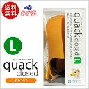 OPPO オッポ quack closed(クァック クローズド) Lサイズ オレンジ【送料無料】【あ