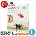 OPPO オッポ quack face クァックフェイス L ライトブラウン【送料無料】【あす楽】【