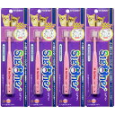 【ゆうメール対応80円】シグワン 超小型犬用歯ブラシ 4本