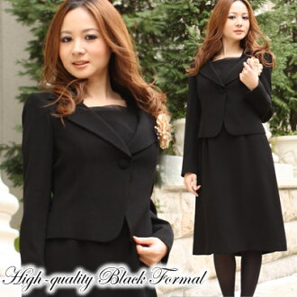 """Nadeshiko""... your black formal seats set ensemble [] [zu] 753 *"