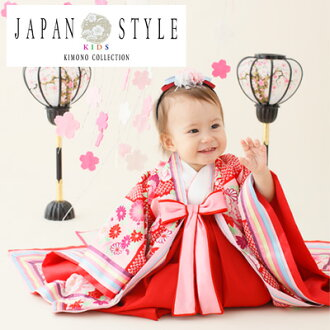 JAPAN STYLE ' Juni-hitoe 祝着 1 year old girl Hinamatsuri Hina shrine ( オミヤマイリ you みやまいり ) rental ( れんたる ) costume girl 祝着 first clothes baby clothes silk