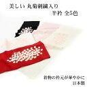 2040-78401-kiku_01