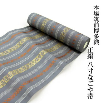 "See authentic chikuzen-Ori silk eight なごや帯 blue-gray tribute ""pure silk Hakata-Ori textile tribute Nagoya Obi belt Blue Ash"