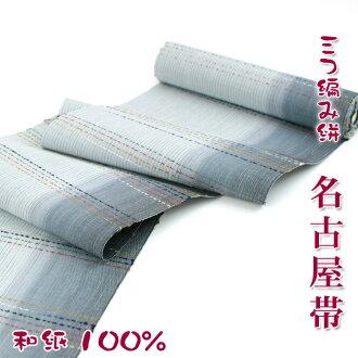 "It is ""Nagoya style sash braid cloth with splashed pattern blue"" obi kimono Japanese paper persimmon juice folkcraft zone なごやおび non-[zu] made by to pongee and a stylish kimono"