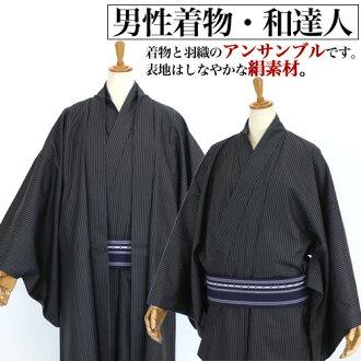 """Set LL size haori kimono of """"men's things kimono ensemble set pure silk fabrics"""" kimono and the haori"""