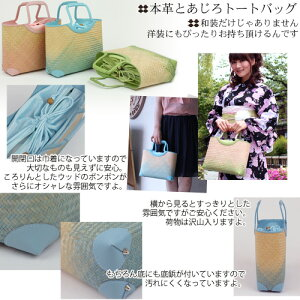 LaLakoto.AJIROシリーズ/HOKKORIPOUCHポーチ竹&牛革〔zu〕