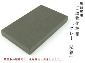 """M-size 2 box width 24 width for laminating"" furoshiki gift gift box wrapped furoshiki crates celebration gift presents material paper transparent box carton [zu]"