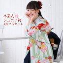 【販売】ジュニア 袴 セット 卒業式 女の子 小学生 4点フ...