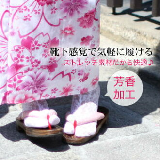 "♪"" pink sweet smell processing stretch race tabi white yukata ユカタ yukata 05P10Dec13 easy for socks sense"