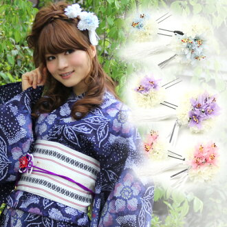 ' Tuft shakes Japan-made two-point set フラワーコサージュ and silver brooch & motif no simple type ' ornament yukata yukata kimono ceremony [kami]