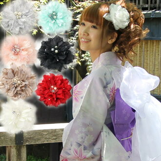 """Flower corsage hair ornament yukata yukata coming-of-age ceremony [kami] softly soft and fluffy pearl & rhinestone"" in Japanese dress"