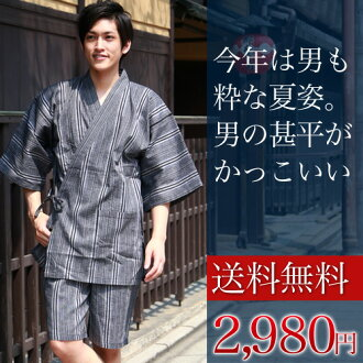 "Please choose from cotton hemp authentic Jinbei ""all 7 patterns' [] Jinbei dust should eh じんべい Jinbei"