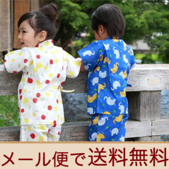 Results for special sale! 1980 Yen yukata 3 pieces! M size limited [tax included]