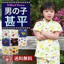 Kids-boy-jinbei-m1-1