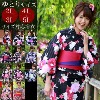 Yukata set women all 12 patterns ♪ a little bit larger still weave yukata 3 pieces and two long belt present yukata belt clogs Womens retro ladies kimono ladies yukata set-