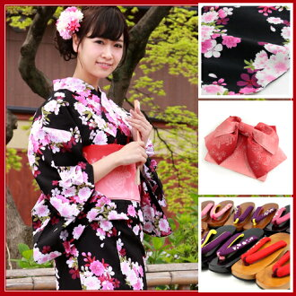 "Yukata set women making belt high grade still weave yukata 7 piece set ""black fringes and angled flower ' yukata belt clogs Womens retro stripe"