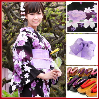 "Fitting easily around yukata 3 pieces ""black with purple feather double cherry blossoms in purple and white flowers."