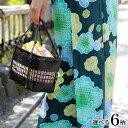 浴衣 かごバッグ【選べる6柄】ちりめん巾着竹かごバッグ 巾着 かご 巾着 夏祭り 収納力
