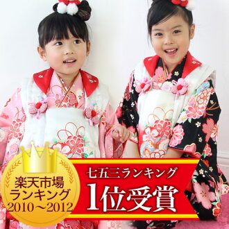 Shichigosan kimono 3-year-old kimono set for «choose all four patterns» luxury pure silk 被布 set 753 for the 3-year-old kimono celebration three years old for 3-year-old ringtone 三ツ身