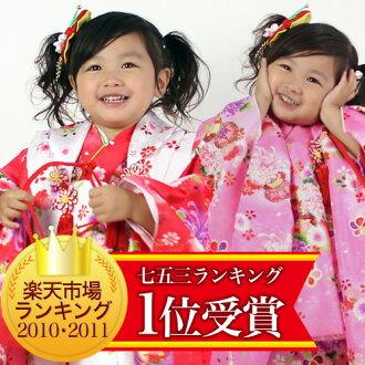 Shichigosan kimono 3-year-old kimono set «12 pattern choice» 被布 sets 3-year-old for 3 years for 祝着 celebration ringtone kimono new years kimono kids] [tax] three years for children