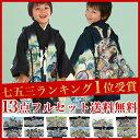 七五三 着物 5歳 男児 男の子 羽織着物フルコーディネートセット 【あす楽】 七五三 男の子用 五歳 羽織袴