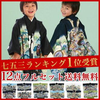 """Festival 5-year-old boy boy haori kimono フルコーディネート set boys for """"Festival fi"""