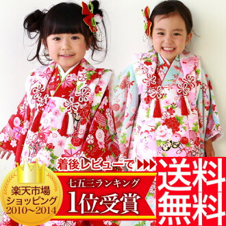 12 Pattern 被布 set review 七五三 ringtone of 3-year-old can choose for the tabi presents kimono set 3-year-old 3-year-old for 祝着 celebration wear kimono [tax] three years for children