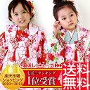 七五三 着物 3歳 セット 女の子 選べる13柄 被布セット レビュー記入で送料無料 着物セット 七五三 3歳用 祝着 お祝い着 kimono 正月 着物 子供 ひな祭り 着物 三歳用 子供 753着物